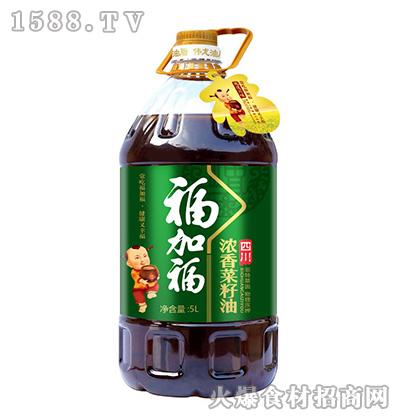 福加福浓香菜籽油【5L】