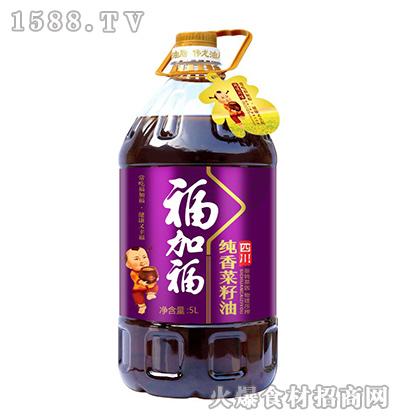 福加福纯香菜籽油【5L】