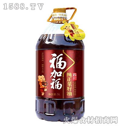 福加福纯正菜籽油【5L】