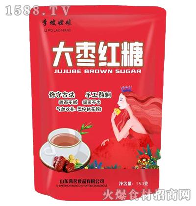 李坡姥娘大枣红糖【350g】