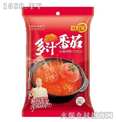 红灯笼多汁番茄火锅汤料【200g】