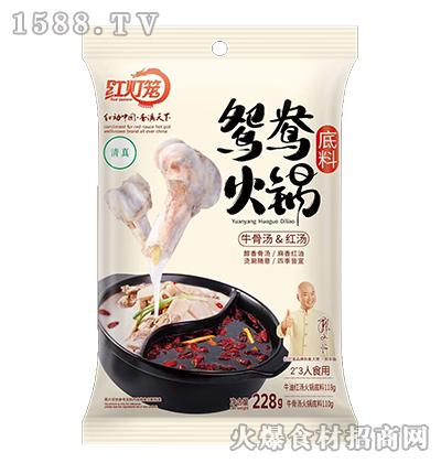 红灯笼牛骨汤+红汤鸳鸯火锅底料【228g】