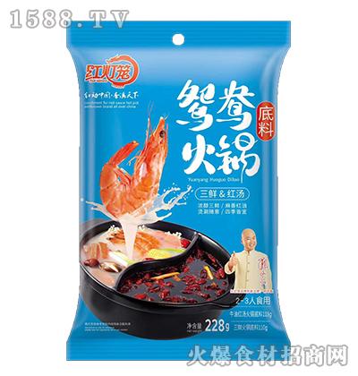 红灯笼三鲜+红汤鸳鸯火锅底料【228g】
