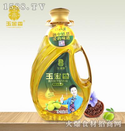 玉金香橄榄亚麻籽食用植物调和油【5L】