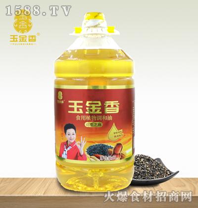 玉金香-花生芝麻食用植物调和油【5L】