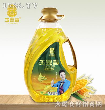 玉金香玉米胚芽油【5L】
