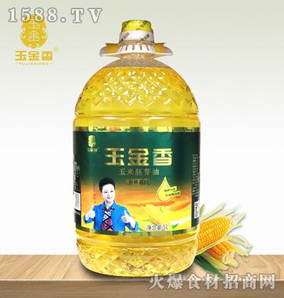 玉金香-玉米胚芽油【5L】