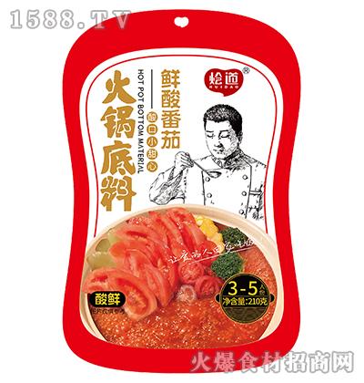 烩道鲜酸番茄火锅底料(酸鲜)【210g】