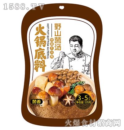 烩道野山菌汤火锅底料(菌香)【125g】
