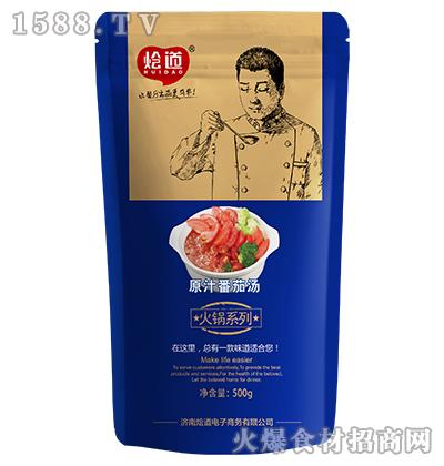 烩道原汁番茄汤【500g】