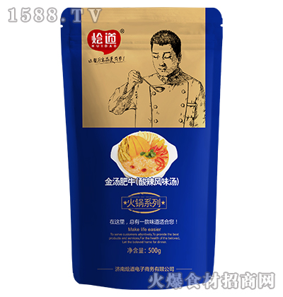 烩道金汤肥牛(酸辣风味汤)【500g】