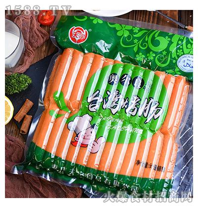 天宇奥尔良台湾烤肠