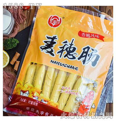 天宇麦穗肠玉米味