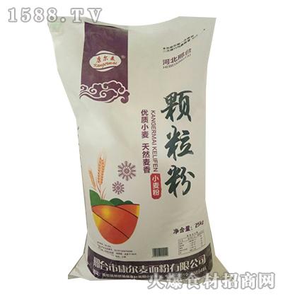 康尔麦颗粒粉-小麦粉【25kg】