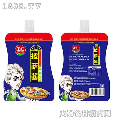 正红披萨酱【120g】