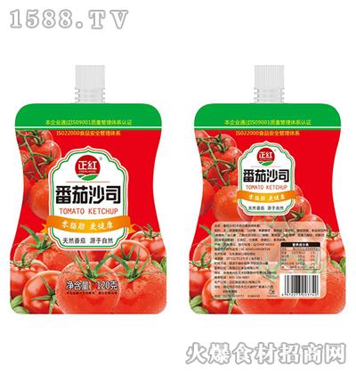 正红番茄沙司【120g】