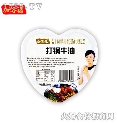 加洛福打锅牛油【100g】