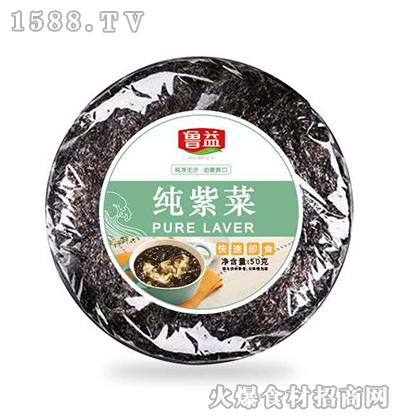 鲁益纯紫菜【50克】