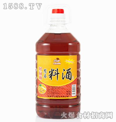 好厨师葱姜料酒【4.5L】