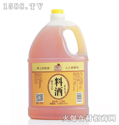 好厨师料酒【1.75L】