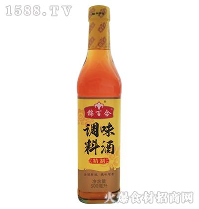 锦百合调味料酒【500ml】