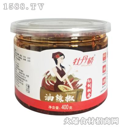 牡丹桥油辣椒【400克】