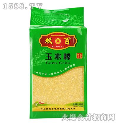 双百玉米糁【950g】
