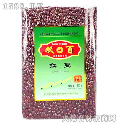 双百红豆【500g】