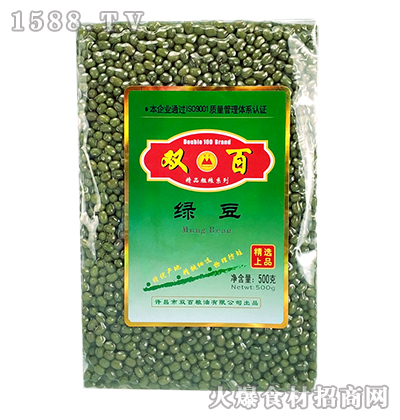 双百绿豆【500g】