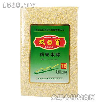 双百糯玉米糁【460g】