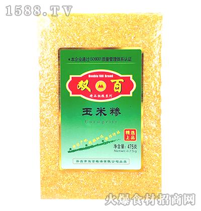双百玉米糁【475g】
