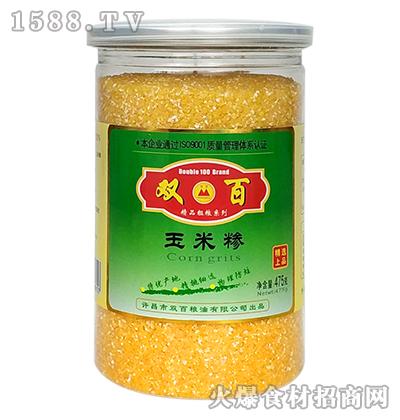 双百玉米糁(瓶装)【475g】