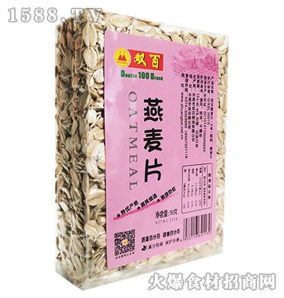 双百燕麦片【150g】