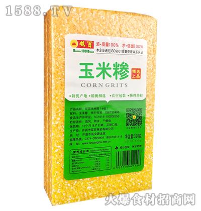 双百玉米糁【320g】