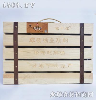老干达-精纯芝麻油礼盒