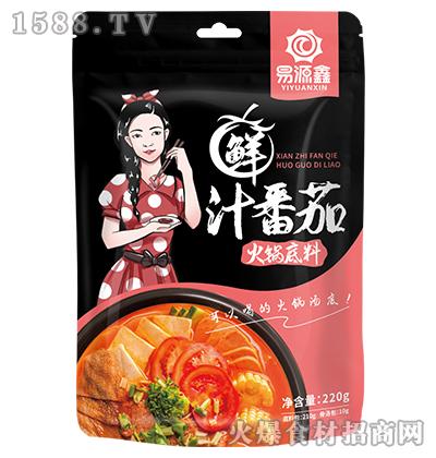 易源鑫鲜汁番茄火锅底料【220g】