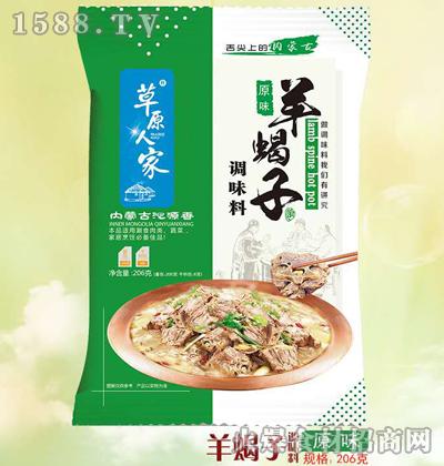 草原人家羊蝎子调味料(原味)【206g】