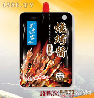 草原人家烧烤酱【黑胡椒】【120g】