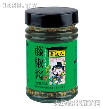 蜀汉人藤椒酱【220克】