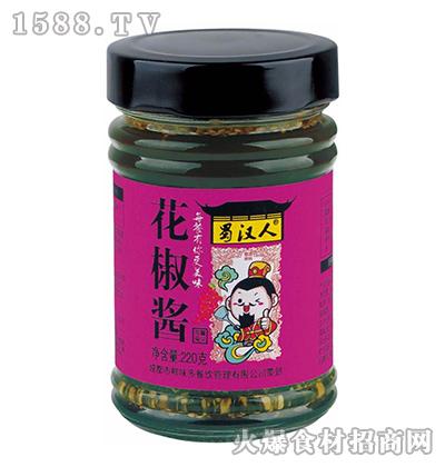 蜀汉人花椒酱【220克】