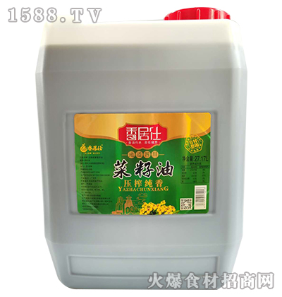 香居仕菜籽油(压榨纯香)【27.17L】