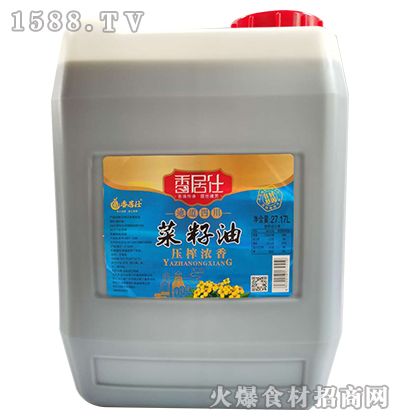 香居仕菜籽油(压榨浓香)【27.17L】