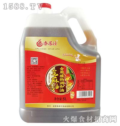 香居仕芝麻调和油【5L】