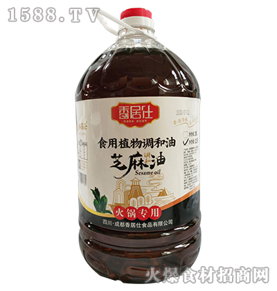 香居仕芝麻调和油火锅专用【12.5L】