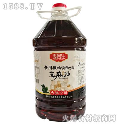 香居仕芝麻调和油火锅专用【20L】