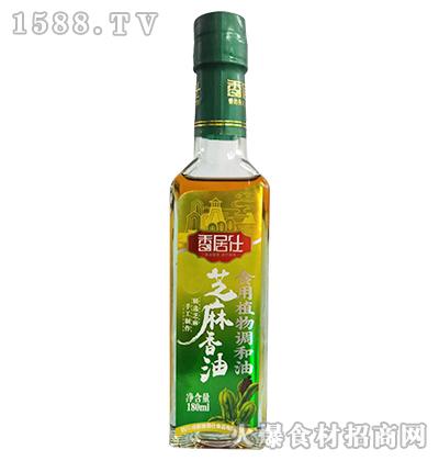 香居仕芝麻香油【180ml】