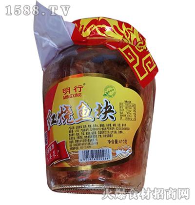 明行红烧鱼块【410克】