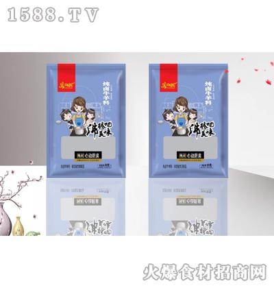 乐味源炖卤牛羊肉料【30g】