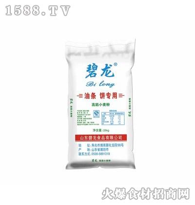 碧龙油条、饼专用高筋小麦粉【25kg】
