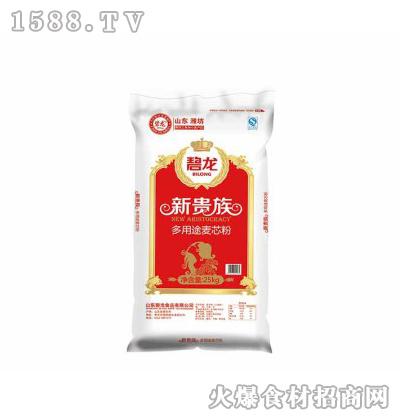碧龙新贵族多用途麦芯粉【25kg】